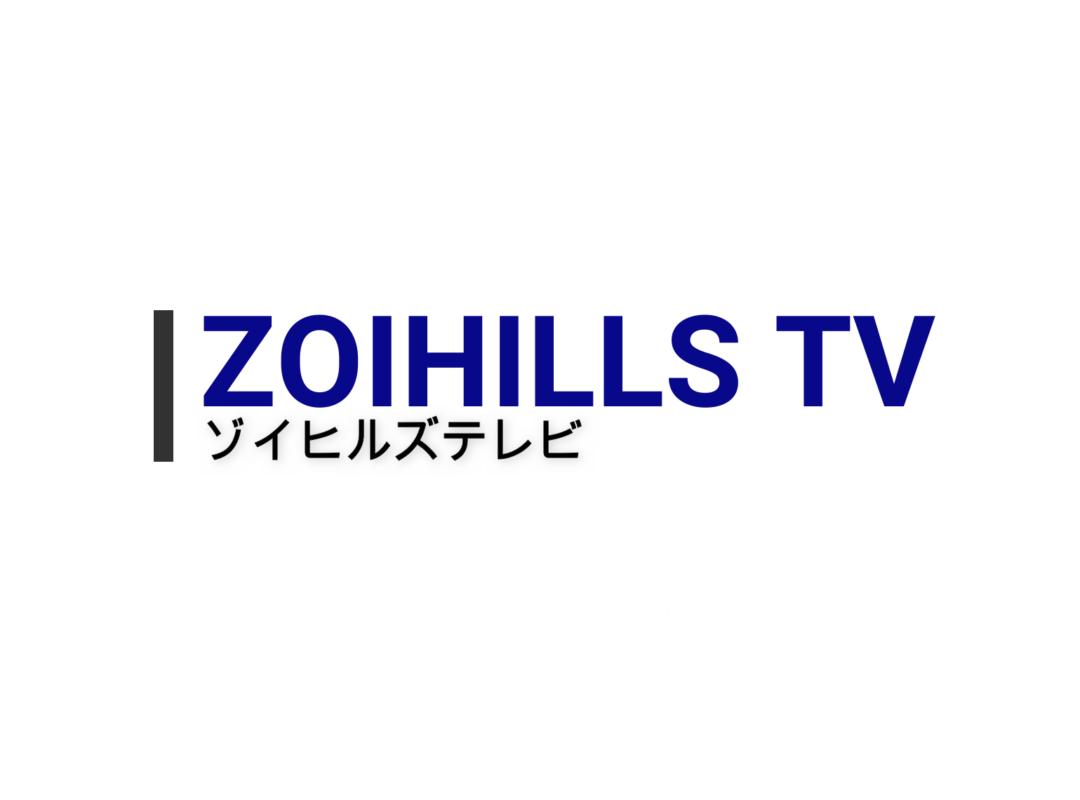 ゾイドとヘキサギアをカッコよく紹介する「ゾイヒルズTV」公開しました。